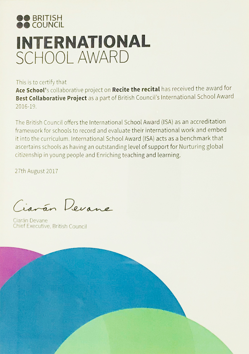 International School Award Best Collaborative Project