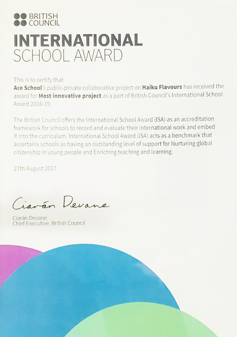 International School Award -Most Innovative Project